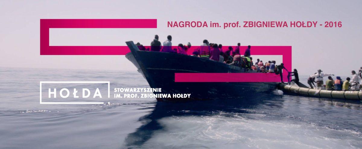 V Gala Nagrody im.Profesora Zbigniewa Hołdy